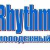 "Молодежный клуб ""Rhythmus"""