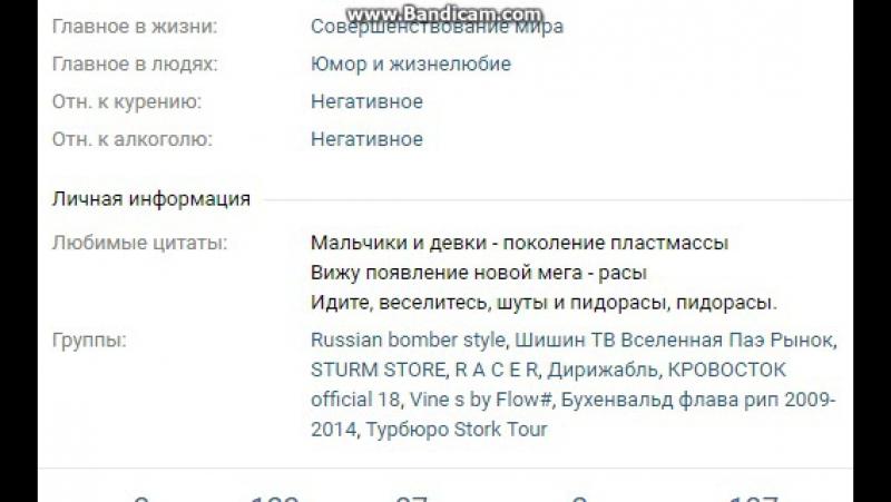 фристайл-дисс на Шефова 2
