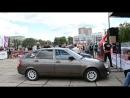 Чемпионат России по АвтоЗвуку 25.06.17 Тольятти 3