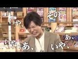 Event Welcome! Uemura Detective Agency - 03 (Kamiya Hiroshi)