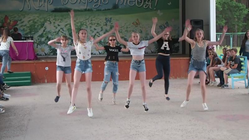 Танец Непохожи, 2 смена, 5 отряд, лагерь Янтарный