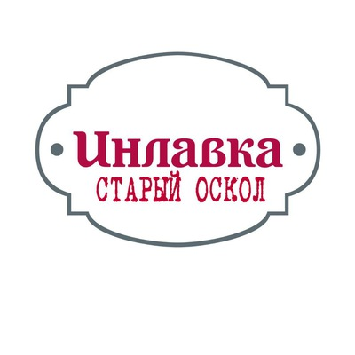 Αлла Κузьмина