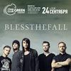 24.09 - Blessthefall - ГЛАВCLUB