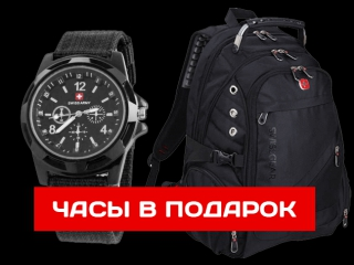 Швейцарский рюкзак SWISS GEAR  часы SWISS в подарок
