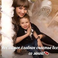 Вероника Довгохатская