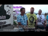 Памяти команданте: в Крыму открыли монумент Фиделю Кастро
