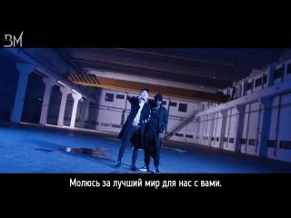 [RUS SUB] RM, Wale - Change