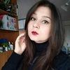 Emilia Dzhavadova