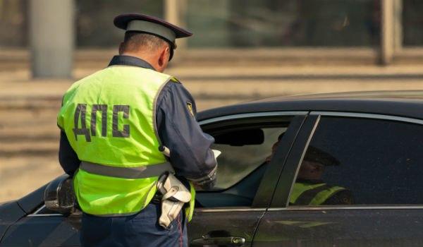 Сотрудники ГИБДД теперь не будут штрафовать водителей за то, что у них