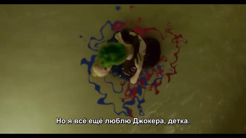 Отряд самоубийц (клип,пародия)