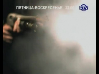 Staroetv.su / Анонс сериала