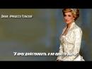 Величні Жінки крізь століття Вінниця - 2016