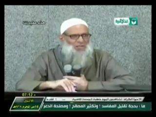 سبب الأضطرابات النفسية التي يعاني منها أكثر المسلمين الآن على الرغم من توافر أساسيات المعيشة الشيخ رسلان
