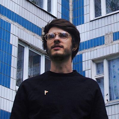 Бари Александров