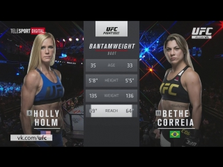 UFC Fight Night 111 Холли Холм vs Бет Коррейя полный бой