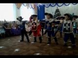 танец мушкетеров!