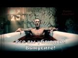 Eminem feat. DMX&ampObie Trice - Go to Sleep (Иди спать!) (Русские субтитры  перевод  rus sub)
