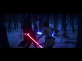 Звездные Войны: Пробуждение Силы | Star Wars: The Force Awakens (2015) Рэй против Кайло Рена