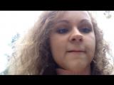 Ульяна Еремина — Live