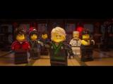 Лего Ниндзяго Фильм первый трейлер на русском языке