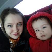 Светлана Ладутько