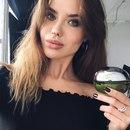 Алёна Есипова фото #50