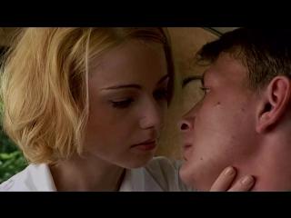 Граница: Таежный роман - Герои и изменники (Отрывок)