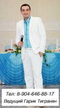 Тамада, ведущий на свадьбу , юбилей недорого СПб
