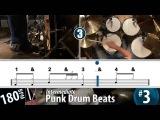 Урок игры на ударных панк-рок