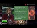 Наталья Касперская новые угрозы в сфере информации лекция