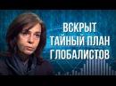 Ольга Четверикова Дмитрий Перетолчин Цифровая экономика и внешнее управление