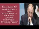 Судилище Мособлсуда - часть 1: преступное лишение свободы Бохонова А В