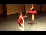 Па де де из балета