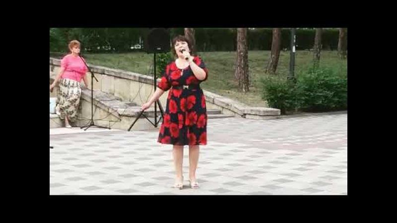 Оксана Наумова-Все хорошее только начинается