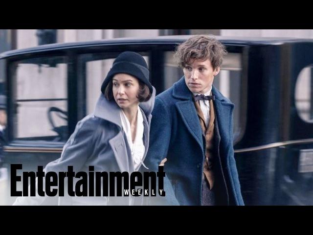 Fantastic Beasts: Eddie Redmayne Teases Newt Tina Relationship | PopFest | Entertainment Weekly » Freewka.com - Смотреть онлайн в хорощем качестве