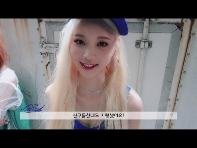 이달의소녀탐구 150 (LOOΠΔ TV 150)