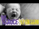 Чому позіхання заразливе Vsauce українською