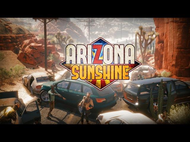 Arizona Sunshine Игровое видео » Freewka.com - Смотреть онлайн в хорощем качестве