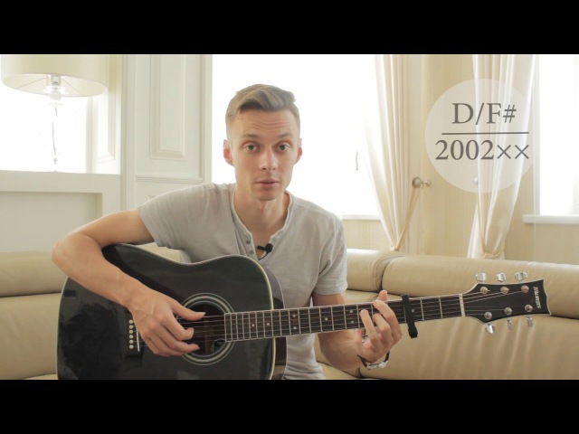 Ваня научи | 7 YEARS - LUKAS GRAHAM - разбор на гитаре. Перкусионные флажолеты