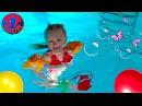 ВЛОГ Купаемся в бассейне с надувными игрушками и русалками Видео для детей