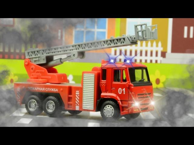 СБОРНИК Все серии подряд - Пожарная машинка тушит пожар - Развивающие видео для ...