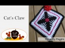 Cat's Claw Crochet Square