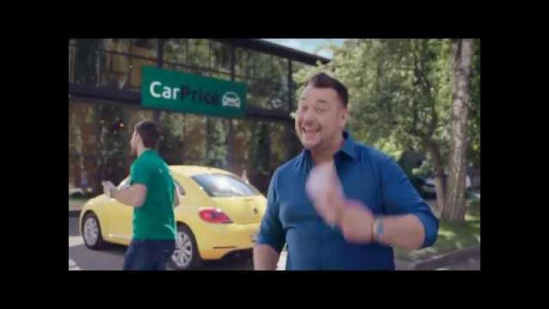 А я продал машину в Карпрайс - Сергей Жуков