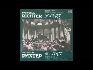 Liszt Piano Sonata S.178 - Sviatoslav Richter