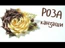 Розы из атласных лент на резинках.