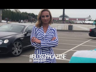 Юлия Тихомирова - 1 место в рейтинге САМЫХ СТИЛЬНЫХ by #BLOGGMAGAZINE