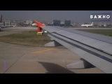 Новости  2017  В аэропорту Стамбула столкнулись два самолета