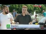 Расплескалась синева пьяный десантник бьет журналиста НТВ в прямом эфие