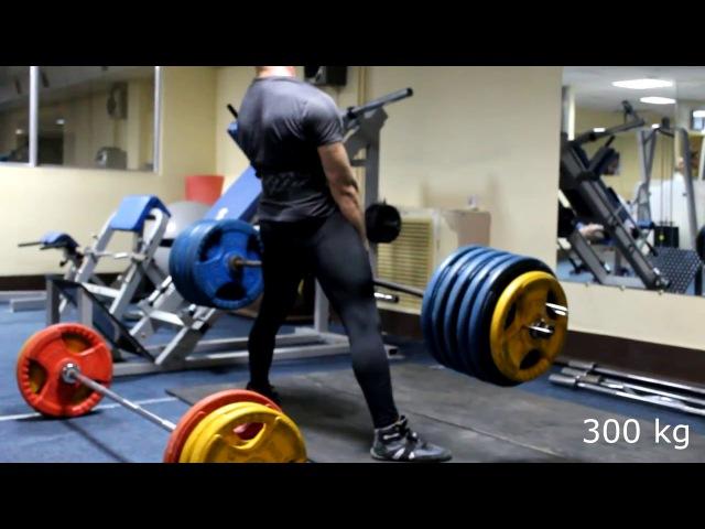 Deadlift 300 kg (661,5 lbs) x 3 reps, 315 (694,5 lbs) kg x 1 @ 93 kg (205 lbs) b/w, 19 y.o.