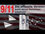 16. Jahrestag 911  Die offizielle Version bricht zusammen  11.09.2017  www.kla.tv11079